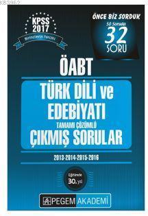 2017 KPSS ÖABT Türk Dili ve Edebiyatı Tamamı Çözümlü Çıkmış Sorular