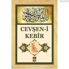 Cevşen-i Kebîr; Allah (Celle Celâlühû)'in Bin İsmiyle Bilinen
