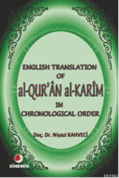 English Translation of al-Qur'an al-Karim