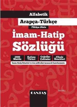 İmam Hatip Sözlüğü; Alfabetik Arapça - Türkçe