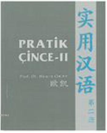 Pratik Çince 2