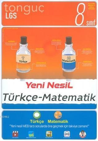 Tonguç 8.Sınıf Yeni Nesil Türkçe - Matematik