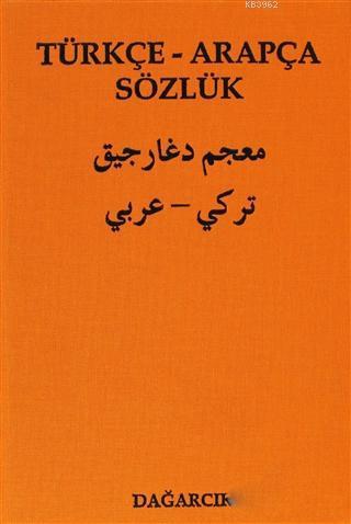 Türkçe - Arapça Sözlük