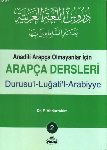 Arapça Dersleri 2; Anadili Arapça Olmayanlar İçin