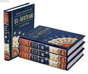 El-İhtiyar (4 Cilt)