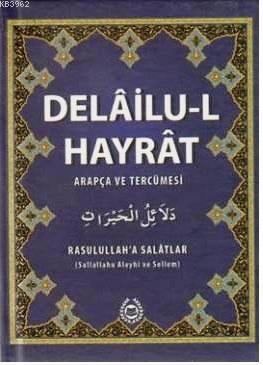 Delailu-l Hayrat (Şamua); Arapça ve Tercümesi
