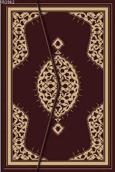 Kur'an-ı Kerim, (Rahle Boy, 5 Renk, Yaldızlı)