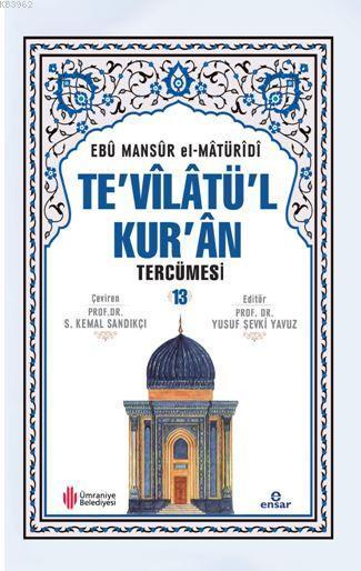 Te'vîlâtül Kur'ân Tercümesi 13