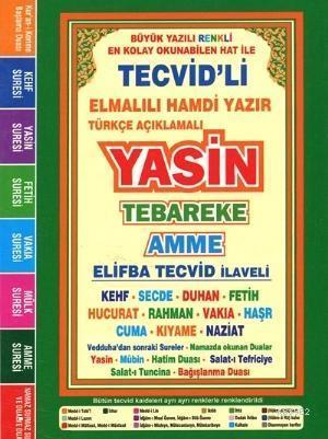 Türkçe Açıklamalı Yasin Tebareke Amme Tecvidli (Orta Boy, Fihristli); (Büyük Yazılı, Renkli, Satır Altı Tecvid Kaideleri)