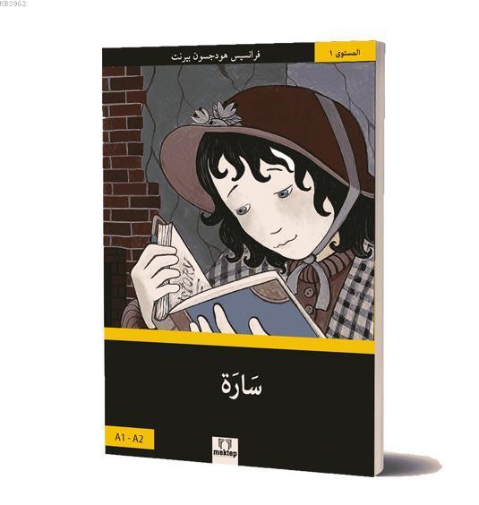 Sarah - Arapça Roman