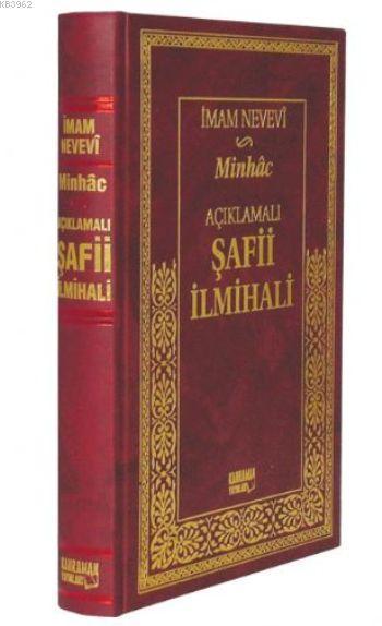 Açıklamalı Şafi İlmihali - Minhac (Ciltli, Şamua)