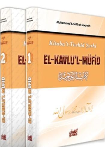 El Kavlu'l Müfid (2 Cilt); Kitabu't Tevhid Şerhi