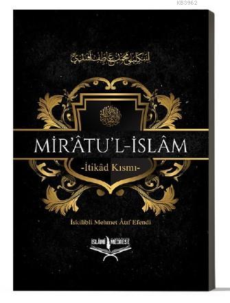 Mir`atu`l İslam