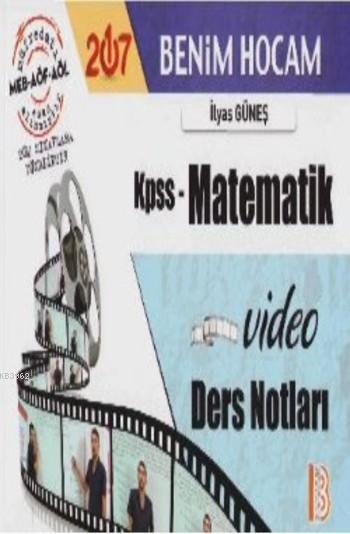 KPSS Matematik Video Ders Notları 2017
