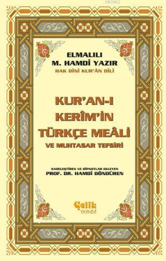 Kur'an-ı Kerim'in Yüce Meali (Küçük Boy)