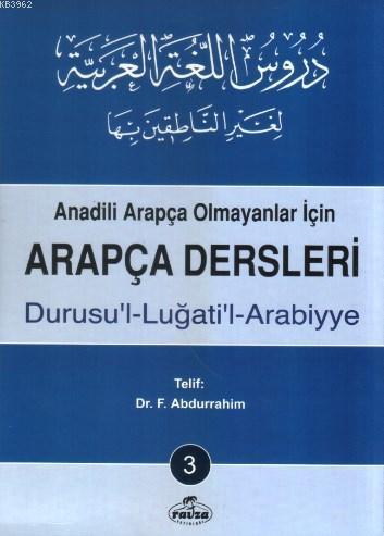Arapça Dersleri 3; Anadili Arapça Olmayanlar İçin