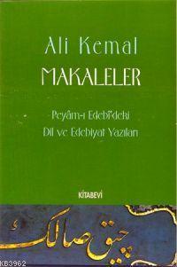 Makaleler / Peyam-ı Edebi'deki Dil ve Edebiyat Yazıları