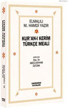 Kur'an-ı Kerim Türkçe Meali (Şamuha Ciltsiz Cep Boy)