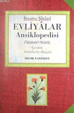 Evliyalar Ansiklopedisi - Tabakat'ül- Kübra (2 Kitap 4 Cilt)