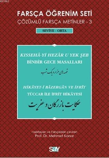 Farsça Öğrenim Seti 3; ( Seviye Orta) Binbir Gece Masalları / Tüccar ile İfrit Hikâyesi