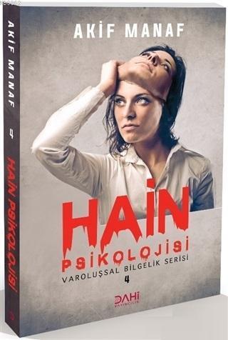 Hain Psikolojisi; Varoluşsal Bilgelik Serisi