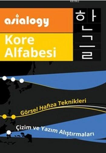 Asialogy Kore Alfabesi; Görsel Hafıza Teknikleri Çizim ve Yazım Alıştırmaları