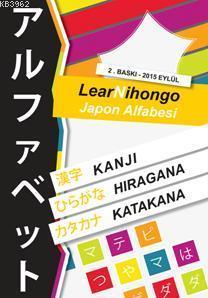 LearNihongo Japon Alfabesi