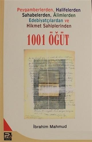 1001 Öğüt; Peygamberlerden, Halifelerden, Sahabelerden, Alimlerden, Edebiyatçılardan ve Hikmet Sahiplerinden