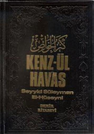 Kenz-ül Havas / Gizli İlimler Hazinesi (4 Kitap 2 Cilt, Şamua)