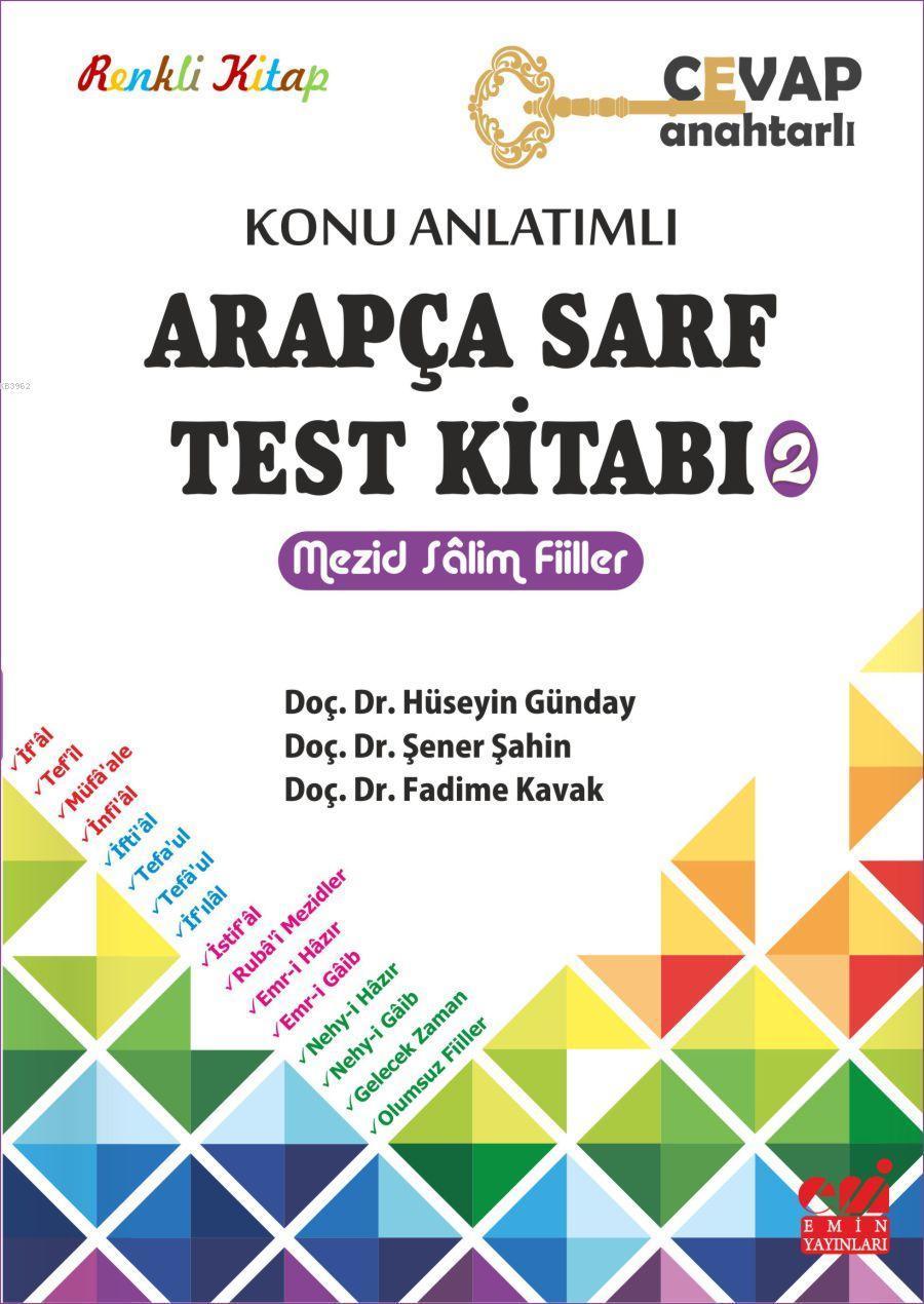 ARAPÇA SARF TEST KİTABI-2 MEZİD SÂLİM FİİLLER