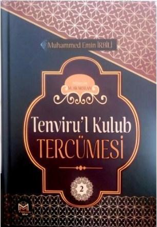 Tenvirul Kulub Tercümesi Cilt 2