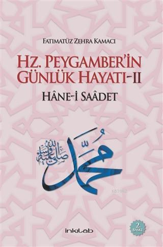 Hz. Peygamber'in Günlük Hayatı:2 Hane-i Saadet