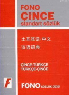 Çince Standart Sözlük; Çince-Türkçe / Türkçe-Çince