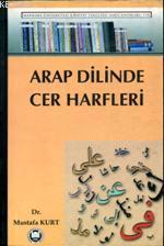 Arap Dilinde Cer Harfleri