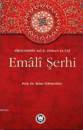 Emali Şerhi