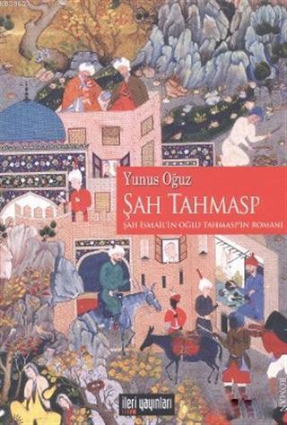 Şah Tahmasp