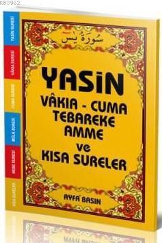 Yasin (Ayfa-004, Cep Boy, Arapça)