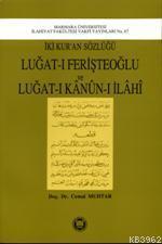 İki Kur'an  Sözlüğü
