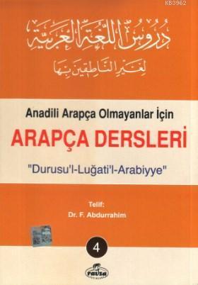 Arapça Dersleri 4; Anadili Arapça Olmayanlar İçin
