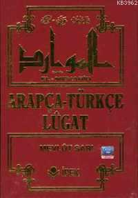 Arapça-Türkçe Lügat; El-mevarid