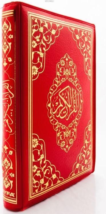 Kur'an-ı Kerim (Ayfa-063, Çanta Boy, Mühürlü, 2 Renk)