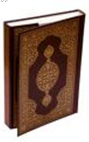 Kur'an-ı Kerim (hafız Boy + 2 Renk)