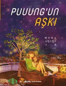Puuung'un Aşkı