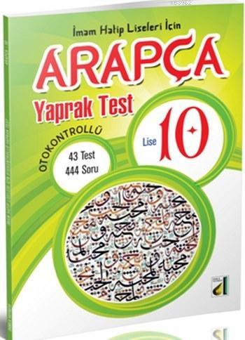 İmam Hatip Liseleri İçin Arapça Yaprak Test (10. Sınıf)