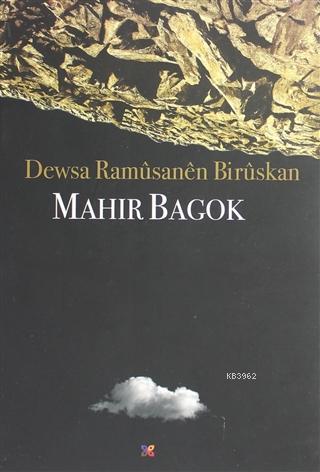 Dewsa Ramüsanen Birüskan