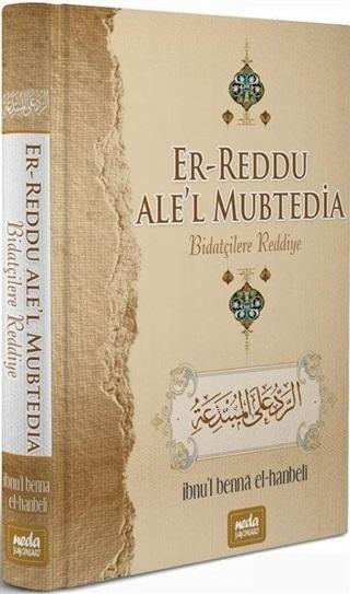 Er-Reddu Ale'l Mubtedia - Biatçilere Reddiye