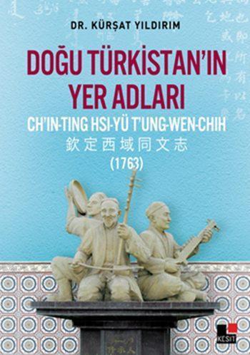 Doğu Türkistan'ın Yer Adları