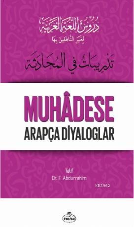 Durusu'l-Luğati'l-Arabiyye 5 - Muhadese Arapça Diyaloglar