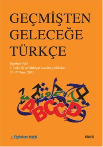 Geçmişten Geleceğe Türkçe