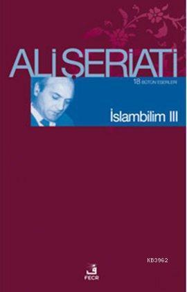 İslambilim III